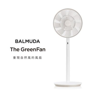 BALMUDA The GreenFan 風扇 ( 白x金 )