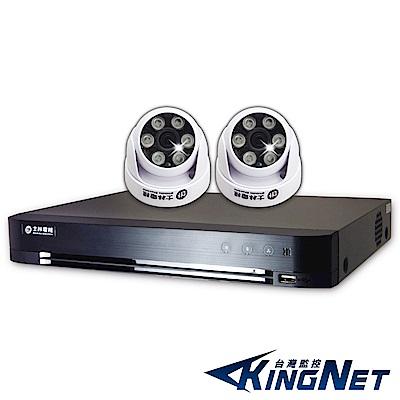 士林電機-1080P套餐 4路主機+2支1080P 6陣列紅外線室內攝影機