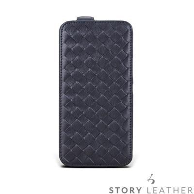 STORY皮套王 HTC 10  硬殼式下蓋編織 客製化皮套