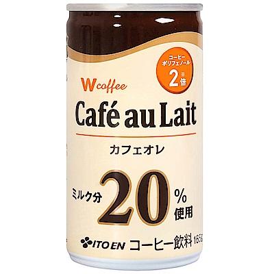 伊藤園 W咖啡-歐蕾(165g)