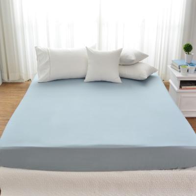 Cozy inn 簡單純色-灰藍-200織精梳棉床包(單人)