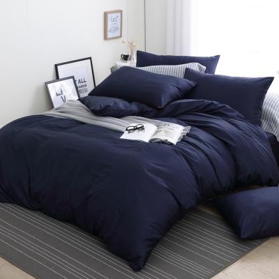 DON極簡生活-深邃藍 加大四件式200織精梳純棉被套床包組