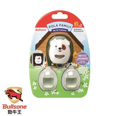 Bullsone-勁牛王-趣味小狗造型通風口香水夾(茉莉花)超值組