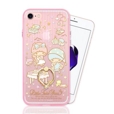 雙子星 iphone 7 指環扣支架手機殼-睡衣舞會