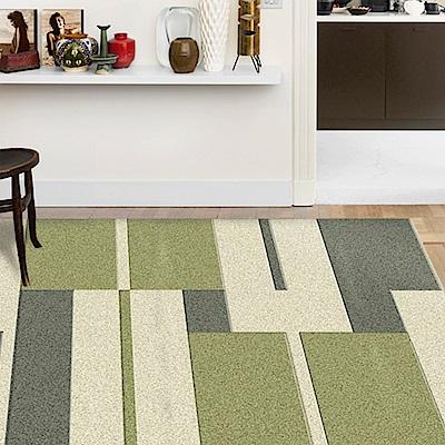 【范登伯格】艾斯-草綠色立體雕花進口地毯-160x230cm