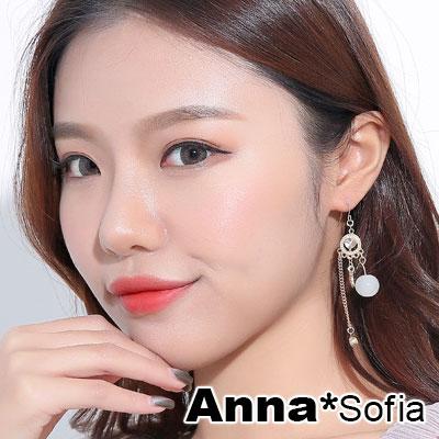 【2件399】AnnaSofia 蛋白玉珠小流蘇 不對稱大型耳針耳環(金系)