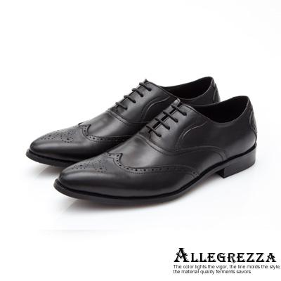 ALLEGREZZA-真皮男鞋-性格潮男-漸層暈染雕花尖頭綁帶鞋黑