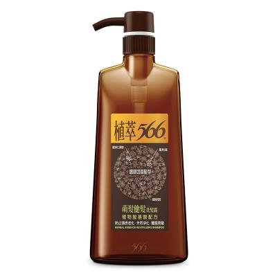 植萃566 健髮洗髮露咖啡因固髮型500g