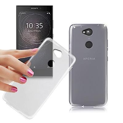 Xmart for SONY Xperia L2 薄型清柔隱形保護手機殼