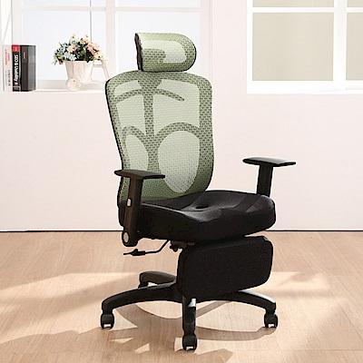LOGIS邏爵-力士多彩孔型墊坐臥兩用工學椅 / 辦公椅 / 電腦椅