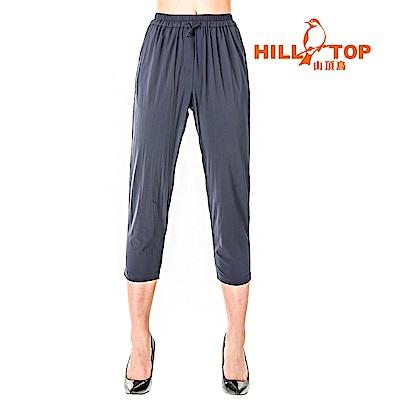 【hilltop山頂鳥】女款吸濕排汗抗UV彈性九分褲S07FG3-深灰