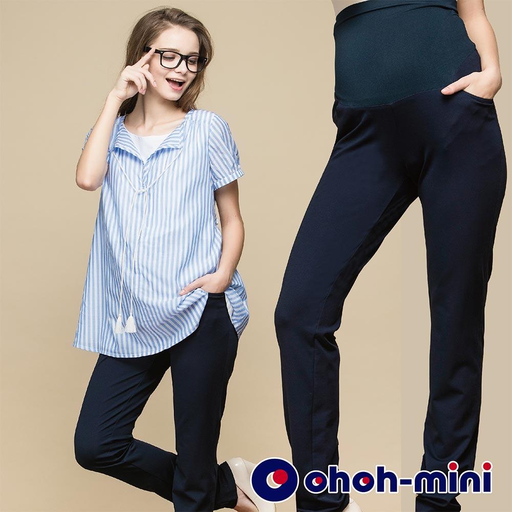 【ohoh-mini 孕婦裝】四向彈力針織羅馬直筒褲(兩色)