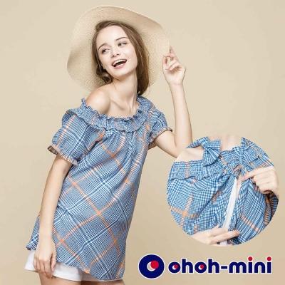 ohoh-mini 孕婦裝 性感格紋一字領孕哺上衣-2色