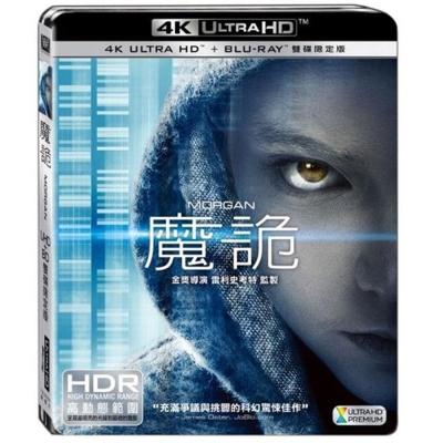 魔詭-UHD-BD-雙碟限定版-藍光-BD