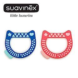 奇哥 suavinex 貓型固齒器-附收納盒 (2色選擇)
