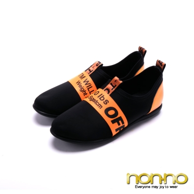 nonno 亮眼文字大緞帶 素色懶人鞋-橘