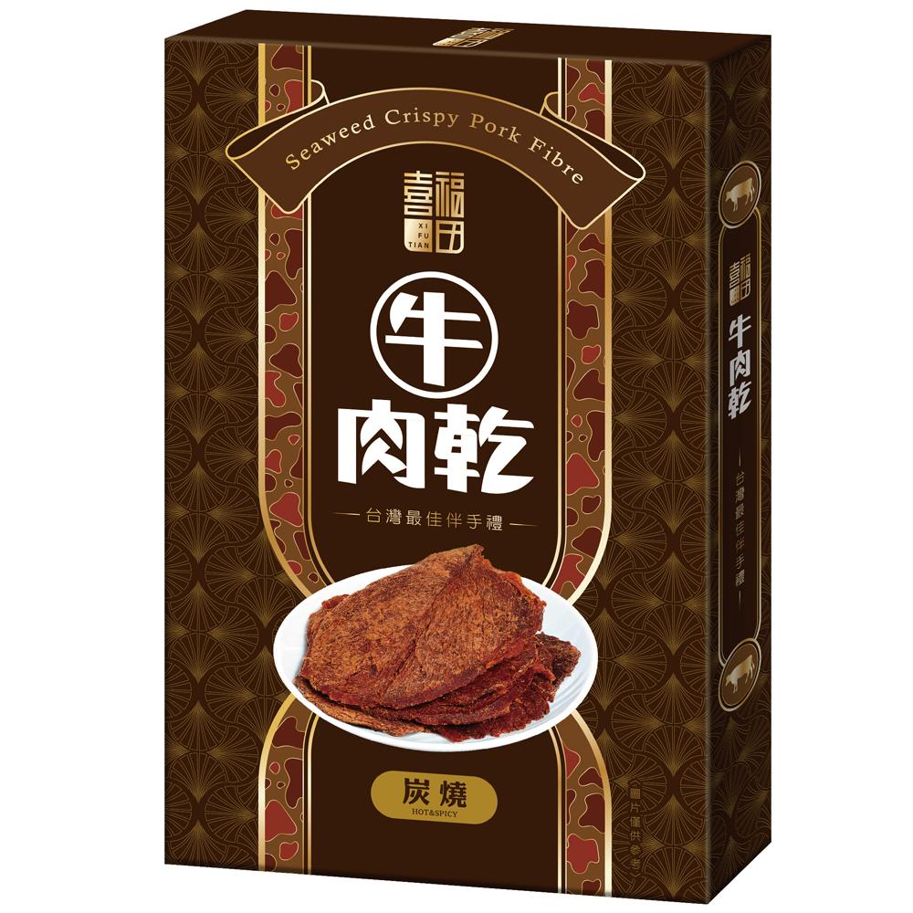 喜福田 炭燒牛肉乾(70g)