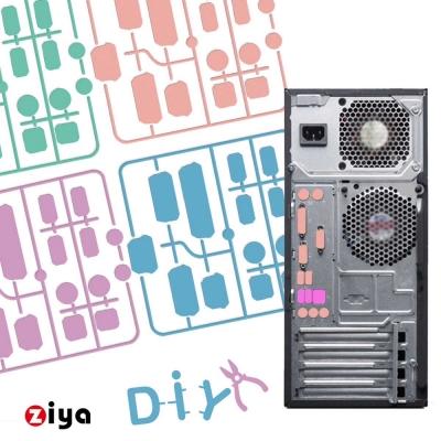 ZIYA 筆記型電腦 桌上型電腦 防塵孔塞 -繽紛糖果色 (兩組入)