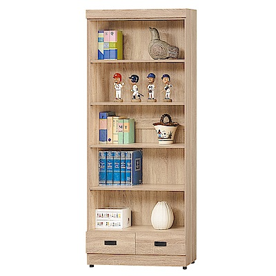 Boden-達爾思2.7尺開放式二抽書櫃/收納櫃-80x32x185cm