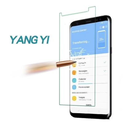 揚邑 Samsung Galaxy S8 防爆防刮防眩弧邊 9H鋼化玻璃保護貼膜