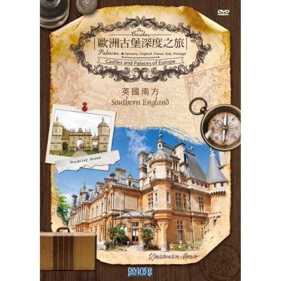 歐洲古堡深度之旅1 - 英國南方DVD