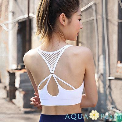 運動內衣 縷空美背透氣無鋼圈內衣 (白色)-AQUA Peach