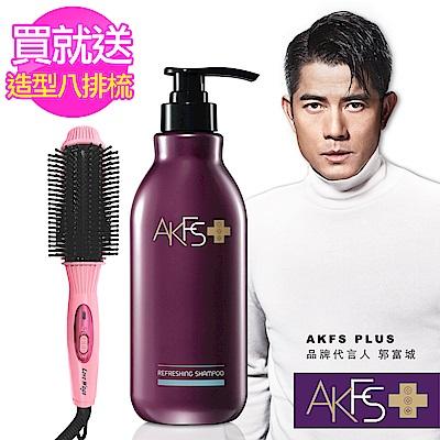 AKFS PLUS添葹蔓 清爽控油洗髮露 送 羅崴詩 八排式電熱造型梳