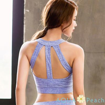 運動內衣 縷空美背防震透氣背心 (紫藍色)-AQUA Peach