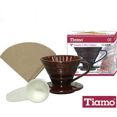 Tiamo V01 1-2人陶瓷濾杯附濾紙40(咖啡色)HG5031