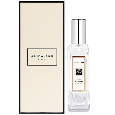 JO MALONE藍風鈴香水(30ml)百貨專櫃貨