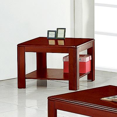 Bernice-長野2.1尺實木小茶几-63x62x46cm