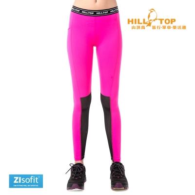 【hilltop山頂鳥】女款ZIsofit吸濕排汗抗UV內搭褲S07FF5螢光紫桃紅