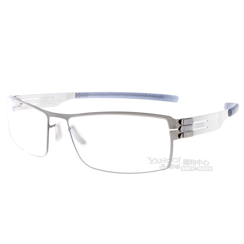 ic!berlin眼鏡 薄鋼代表作/銀#NUFENEN MEDIUM CHROME