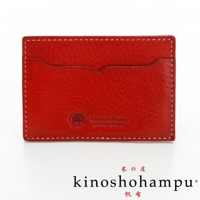 Kinoshohampu-牛皮系列手工名片卡夾-紅