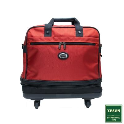 YESON - 台灣YESON商旅出遊可加大容量旅行輪袋