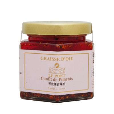 台灣LE PONT 黃金鵝香辣油(110ml)