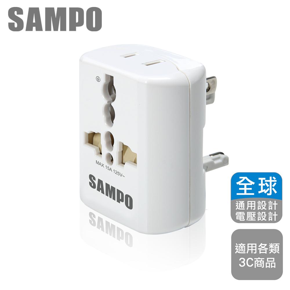 SAMPO 聲寶 旅行萬用轉接頭-白色 EP-UA2C