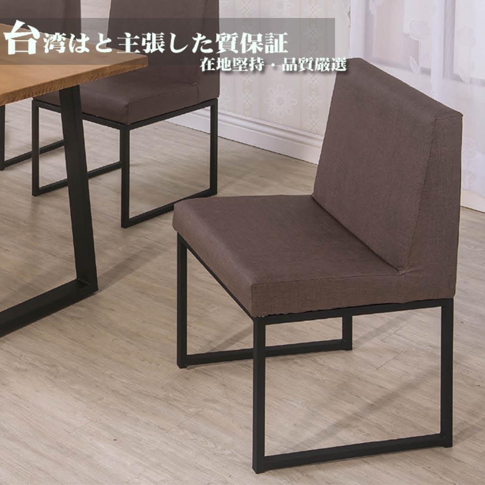 Bernice-Andrew現代餐椅 - 咖啡