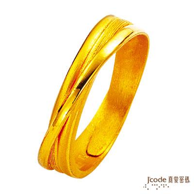 J'code真愛密碼-信望愛純金戒指(女)
