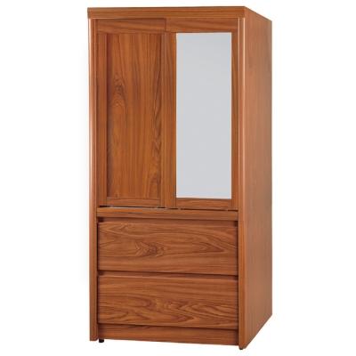 AS-亞撒3尺柚木色下二抽衣櫃-82x57.1x180cm