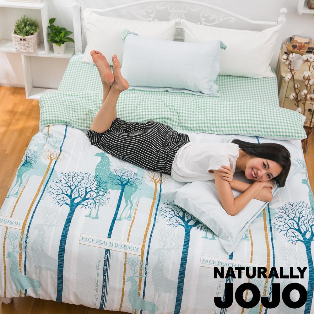 NATURALLY JOJO 水洗裸睡棉感雙人床包被套四件組-秋之風情-綠
