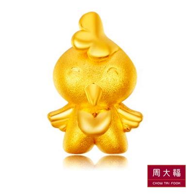 周大福 Q版生肖系列黃金吊墜(雞)