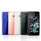 【福利品】HTC U Play 5.2吋3D水漾玻璃雙卡智慧型手機