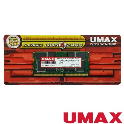 UMAX DDR4-2400 16GB 筆記型記憶體