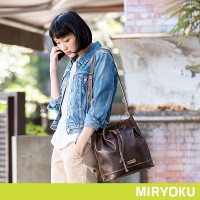 MIRYOKU-經典復古皮革系列-百搭兩用水桶包-共3色