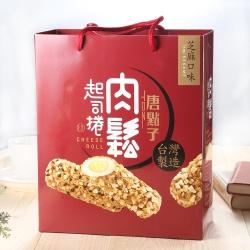 新東陽 肉鬆起司捲禮盒-芝麻口味(15gx20入)