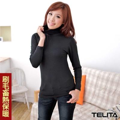 衛生衣 顯瘦款蓄熱長袖刷毛保暖衫 神秘黑 TELITA