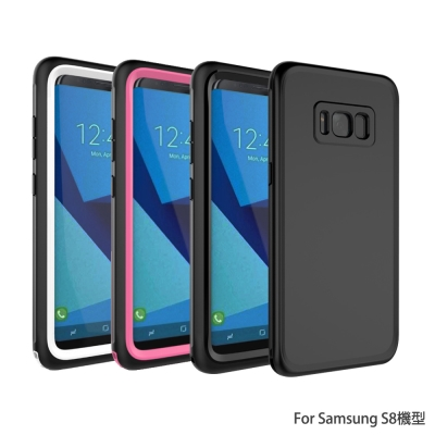 水漾Sharks box SAMSUNG S8 IP68級 防水手機殼