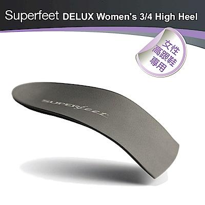 【美國SUPERfeet】健康超級鞋墊-女性舒適高跟鞋墊