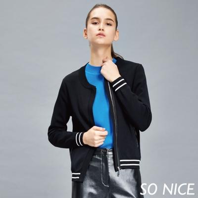 SO-NICE質感百搭時尚針織外套
